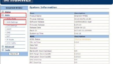 Huawei Router Configuration 36